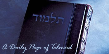 A Daily Page of Talmud