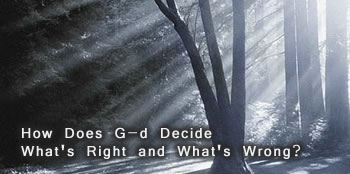 How Does G-d Decide What's Right and What's Wrong?
