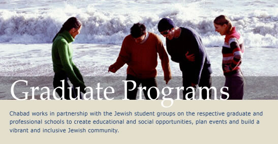 Stanford Graduate Programs