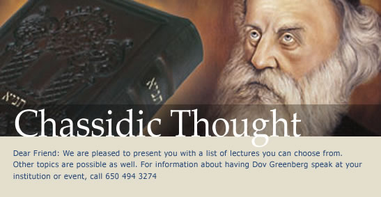 Chassidic Thought