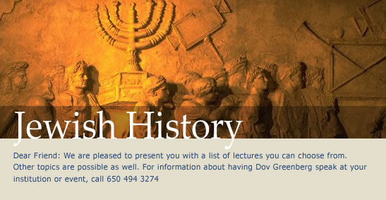 the importance of jewish history in judaism Judaism is the religion, culture, ethics and law of the jewish people it is one of the first recorded monotheistic faiths (4000 year history) 14 million jews practice judaism today.